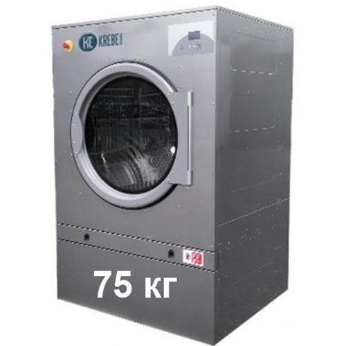 Сушильная машина KREBE ST-75